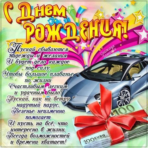 http://sd.uploads.ru/t/Brc0Z.jpg