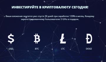 http://sd.uploads.ru/t/BtzQ1.png