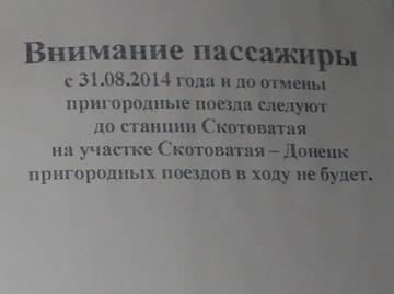 http://sd.uploads.ru/t/By6Cn.jpg