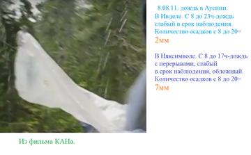 http://sd.uploads.ru/t/C3jBG.png
