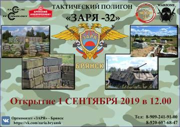 http://sd.uploads.ru/t/C5DpT.jpg
