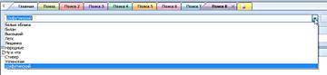 Каталогизатор-поисковик для Karafun-2 с функцией создания каталога.