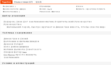 http://sd.uploads.ru/t/C7k6a.png