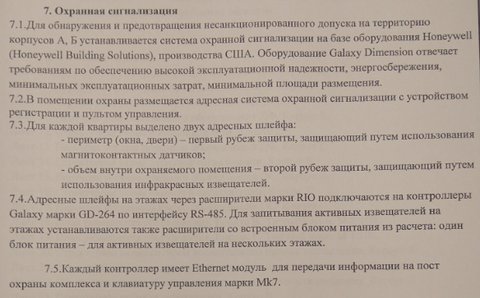 http://sd.uploads.ru/t/CEu6r.png