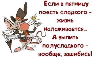 http://sd.uploads.ru/t/CFv5R.jpg