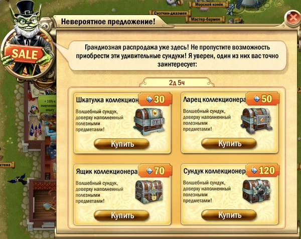 http://sd.uploads.ru/t/CJuGE.jpg