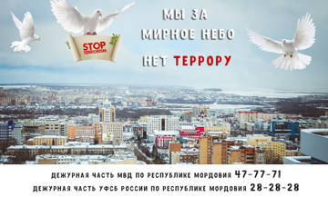 http://sd.uploads.ru/t/CQh8s.jpg