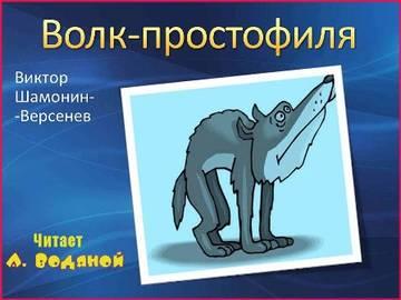 http://sd.uploads.ru/t/Cc8E4.jpg