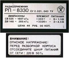 http://sd.uploads.ru/t/Ci9mN.jpg