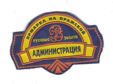 http://sd.uploads.ru/t/Cj3XV.jpg