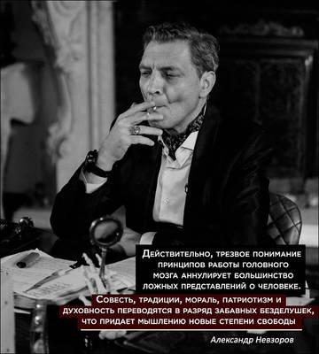 http://sd.uploads.ru/t/Ck7wo.jpg
