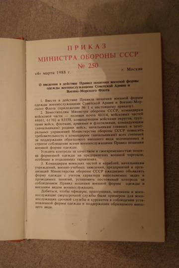 http://sd.uploads.ru/t/CkfcZ.jpg