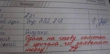 http://sd.uploads.ru/t/Cl5dp.jpg
