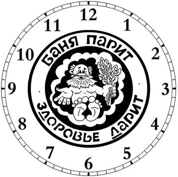 http://sd.uploads.ru/t/CsDI6.png