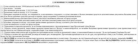 http://sd.uploads.ru/t/Ct26z.png