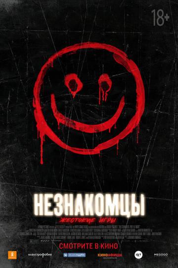 http://sd.uploads.ru/t/CxGNR.jpg