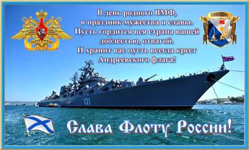 http://sd.uploads.ru/t/CzkE4.jpg