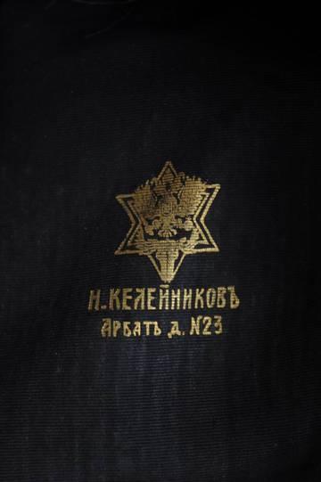 http://sd.uploads.ru/t/D2H9P.jpg