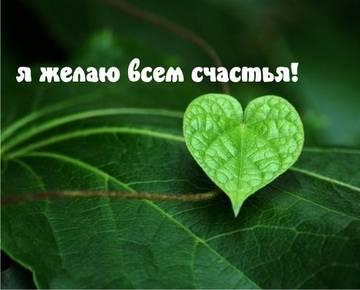 http://sd.uploads.ru/t/D3CvR.jpg