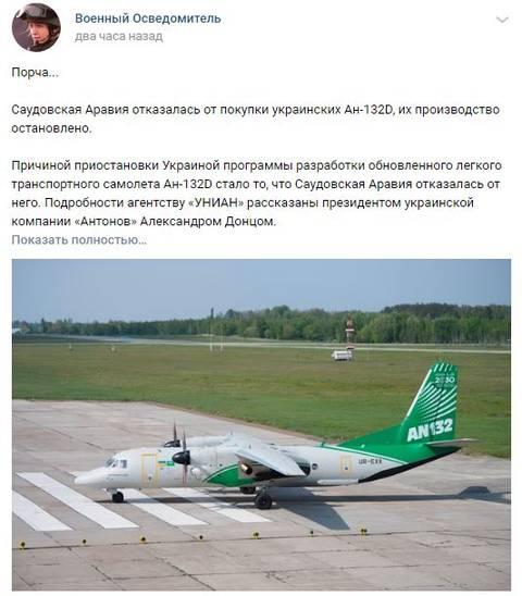 http://sd.uploads.ru/t/D4jva.jpg