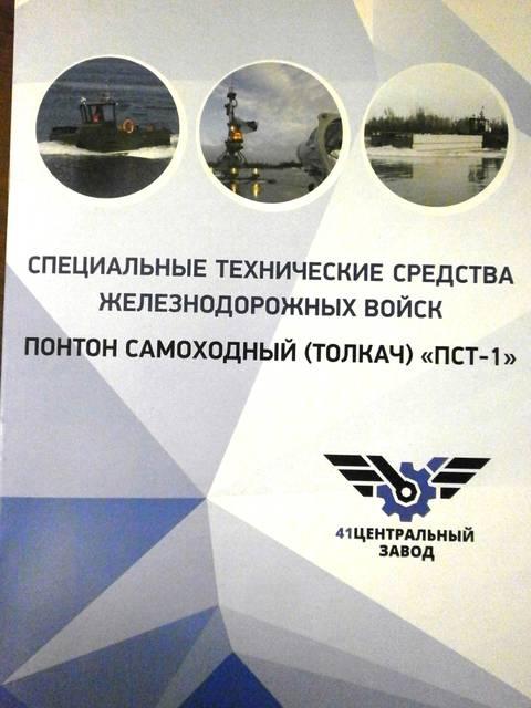 http://sd.uploads.ru/t/DA35v.jpg