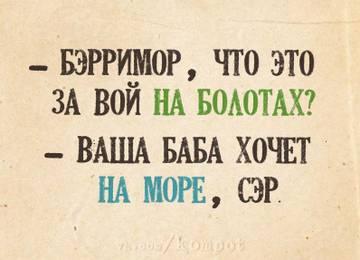 http://sd.uploads.ru/t/DGZuh.jpg