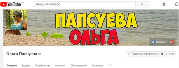 http://sd.uploads.ru/t/DNGiV.png