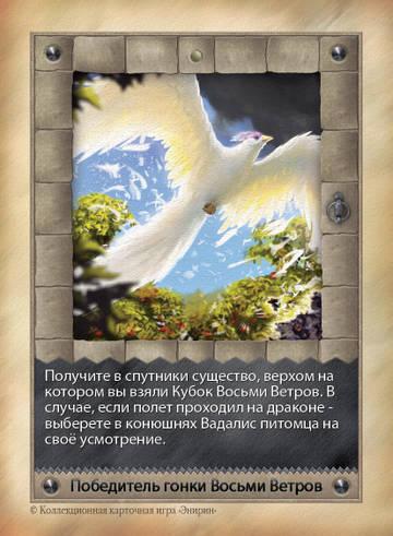 http://sd.uploads.ru/t/DOX2c.jpg