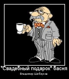 http://sd.uploads.ru/t/DQejY.jpg