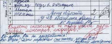 http://sd.uploads.ru/t/DTKP6.jpg