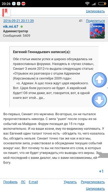 http://sd.uploads.ru/t/DTmX7.png