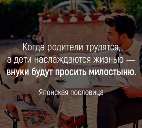 http://sd.uploads.ru/t/DUdBo.jpg