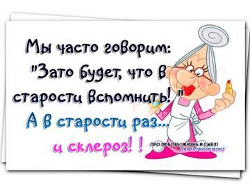http://sd.uploads.ru/t/DaZTJ.jpg