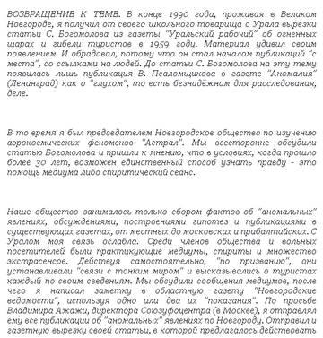 http://sd.uploads.ru/t/DfZ6e.jpg