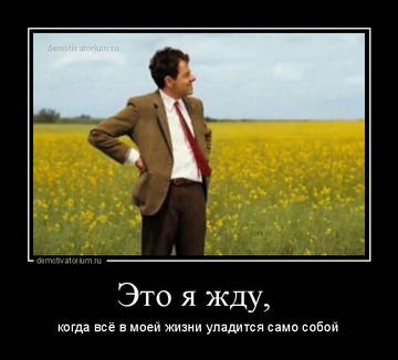 http://sd.uploads.ru/t/DhFcW.jpg