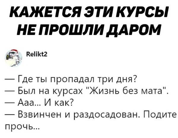 http://sd.uploads.ru/t/Diqm3.jpg