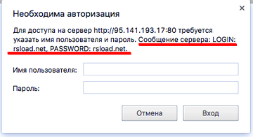 http://sd.uploads.ru/t/DlKZ6.png
