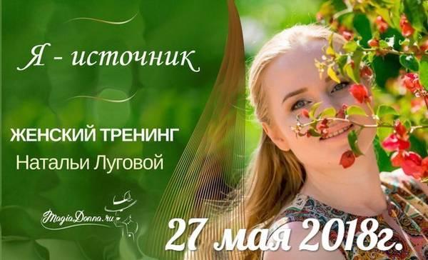 http://sd.uploads.ru/t/DoBkw.jpg