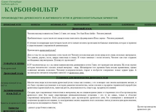 http://sd.uploads.ru/t/DqjiG.jpg