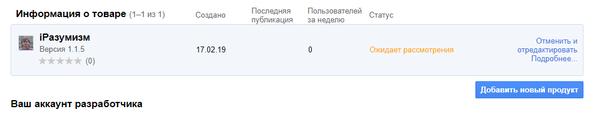http://sd.uploads.ru/t/DsSzI.png