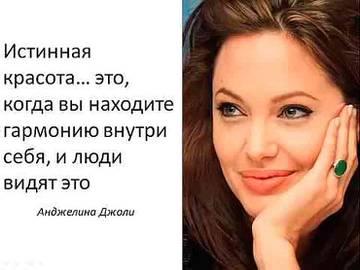 http://sd.uploads.ru/t/Dv37X.jpg