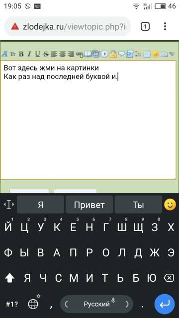 http://sd.uploads.ru/t/E2pY5.jpg