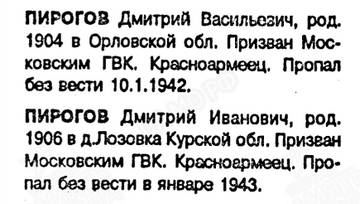 http://sd.uploads.ru/t/E4lS1.jpg