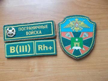 http://sd.uploads.ru/t/E8GoB.jpg