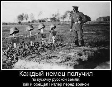 http://sd.uploads.ru/t/EA1t8.jpg