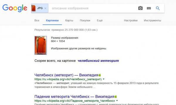 http://sd.uploads.ru/t/EBtVx.jpg