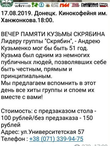 http://sd.uploads.ru/t/EGOXh.jpg