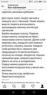 http://sd.uploads.ru/t/EGQIm.jpg