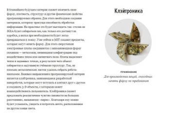 http://sd.uploads.ru/t/EJK9x.jpg