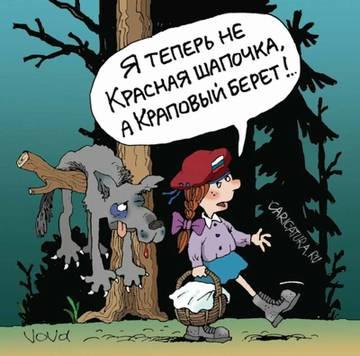 http://sd.uploads.ru/t/EP0oU.jpg